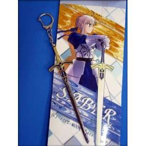 FATE/STAY NIGHT Saber Excalibur Keychain Toys & Games