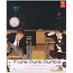 Flunk Punk Rumble / Yankee kun to Megane chan Japanese Tv Drama