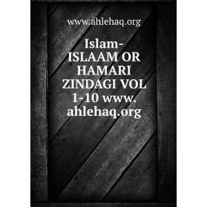 Islam ISLAAM OR HAMARI ZINDAGI VOL 1 10 www.ahlehaq.org