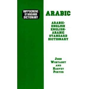 /Arabic Sandard Dicionary [ARABIC/ENGLISH ENGLISH/ARA  OS] Books