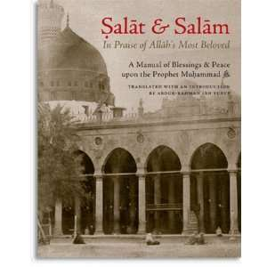 of Allahs Most Beloved (Softcover) Abdur Rahman ibn Yusuf Books