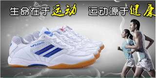 Butterfly Ping Pong/Table Tennis Shoes WWN 2, Brand New clourblue