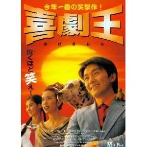 )(Cecilia Cheung)(Man Tat Ng)(Jackie Chan)(Joe Cheng)