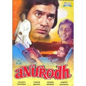Anurodh (1977) (Dvd) Rajesh Khanna, Vinod Mehra, Ashok