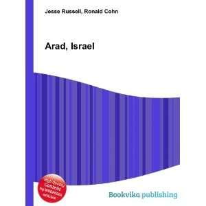 Arad, Israel Ronald Cohn Jesse Russell Books