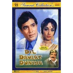 , Rajesh Khanna, Om Prakash, Helen, Sulochana, Jagdeep: Movies & TV