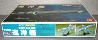 Ban Dai Battleship Yamato EDF BATTLE CRUISER *MIB 1980