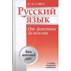 Russian Language Russkiy Yazyk The 27