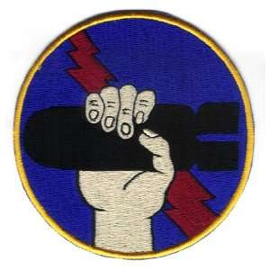 525TH Bombing Squadron 4.9 patch
