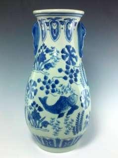 Seymour Mann CHINA BLUE Vase Koi Fish 10 3/4