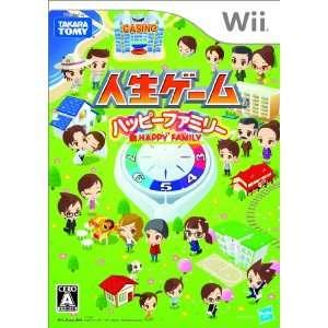 Jinsei Game Happy Family [Japan Import] Video Games