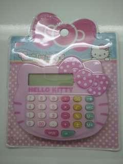 Sanrio Hello Kitty Solar Power Calculator   PINK FACE