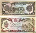 Rare AFGHANISTAN Note Desert Storm US War Army Unc Banknote 2 Pcs Lot
