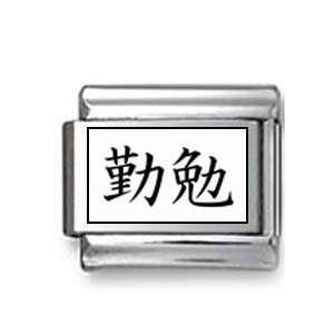 Kanji Symbol Hard work Italian charm Jewelry