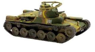 Toys BATTLE TANK KIT Vol. 2 # 1B Imperial Japanese Army Type 97 Chi
