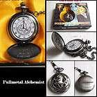 fma full metal alchemist pocket watch gift box anime manga