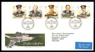 The Royal Air Force / Royal Mail Cover / UK (Great Britain) FDC