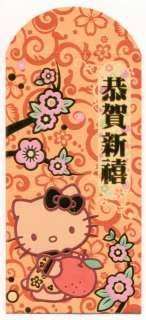Sanrio Hello Kitty Red Packet Envelope Set #2