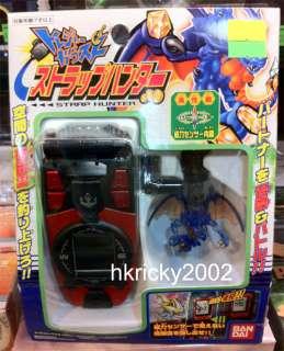 Bandai Treasure Gaust Strap Hunter Digivice Game + Gaustrap Boxset