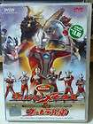 Ultraman Mebius Movie Ultraman Mebius & Ultraman Brothers DVD Eng