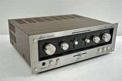 Marantz Stereo Integrated Amplifier Amp 1040