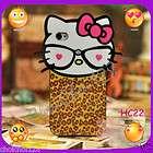 Nerd Glasses Geek Nerdy Big Head Hello Kitty Case Cover iPhone 4 4S 16