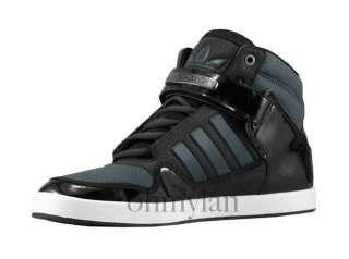 adidas Originals AR 2.0 Basketball shoes Black Patent japan atmos EMS