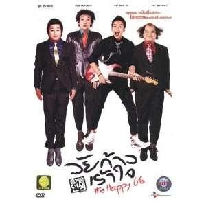 Jung Jin Young, Kim Yun Suk, Kim Sang Ho, Jang Geun seok Movies & TV