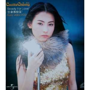 Cheung Ready For Love, Music Video VCD Cecilia Cheung Music