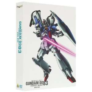 G SELECTION Gundam 0083 DVD BOX limited Ver. Movies & TV