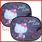 Sarino Hello Kitty Sun Shade Rare Window Black Pink Bow 2pc Car Auto