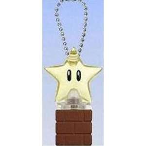 Super Mario Galaxy Light Up Keychain Figure Star Toys