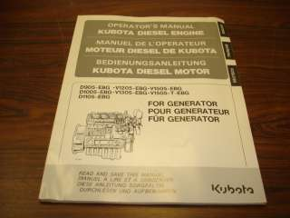 Kubota EBG series Diesel Engine op manual