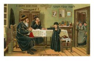 Hebrew Happy New Year, Kitchen Scene Posters at AllPosters