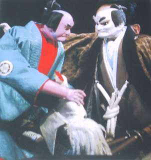 Japanese Buraku Puppet Theater Doll Marionette Book 6 y