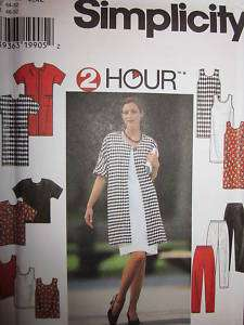 Simplicity Pattern 7501 Misses 2HOUR Dress XS XL UNCUT