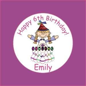 BIRTHDAY PRINCESS PERSONALIZED CUPCAKE TOPPER PICKS
