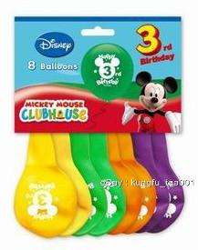 8pc Disney Mickey Mouse 3rd Birthday Party Balloon