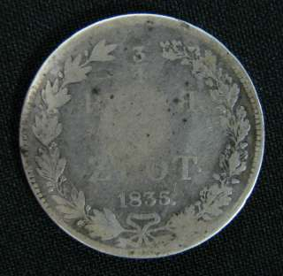 RUSSIAN IMPERIAL SILVER COIN ONE 1 ROUBLE RUBLE 1835 EMPIRE RUSSIA SEE