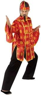Asian Emperor Costume for Adults  Mandarin Man Halloween Costume