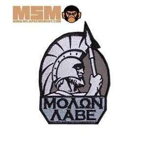 MOLON LABE SPARTAN PATCH ACU DARK: Sports & Outdoors