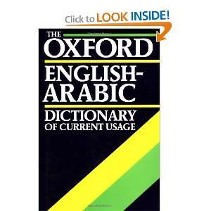 The Oxford English Arabic Dictionary of Current Usage (English and