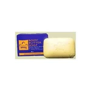 Body Butter Soap With Honey & Cornmeal by Nubian Heritage Beauty