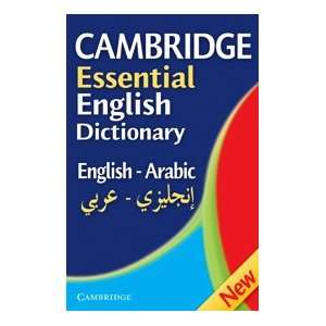 Cambridge Essential English Dictionary English Arabic Paperback with