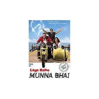 Hungama (2003) (Hindi Comedy Film / Bollywood Movie / Indian Cinema