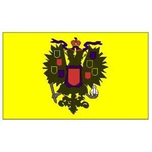 New Imperial Russian 3x5 Flag 3 x 5 WW1 Gold Banner Patio