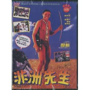 Chinese & English Subs. Letterboxed 94 Minutes Shengchi Movies & TV