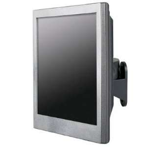 Monitor Wall Mount w/Optional Extension Arms