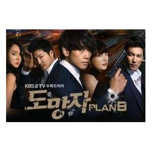 Fugitive Plan B (Korean Drama) English/Chinese subtitle Lee Na Young
