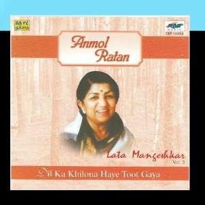 Lata Mangeshkar Vol 2 Dil Ka Khilona Hai Lata Mangeshkar Music